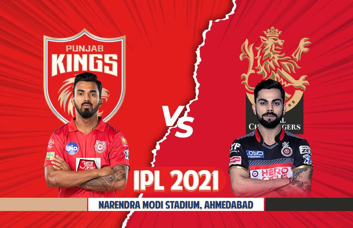 PBKS vs RCB: Bangalore won the toss, elected to bowl first