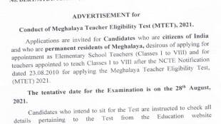 primary teacher notification, TET Exam 2021, primary teacher job