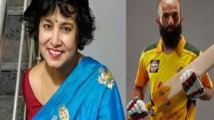 Moeen Ali, Taslima Nasrin