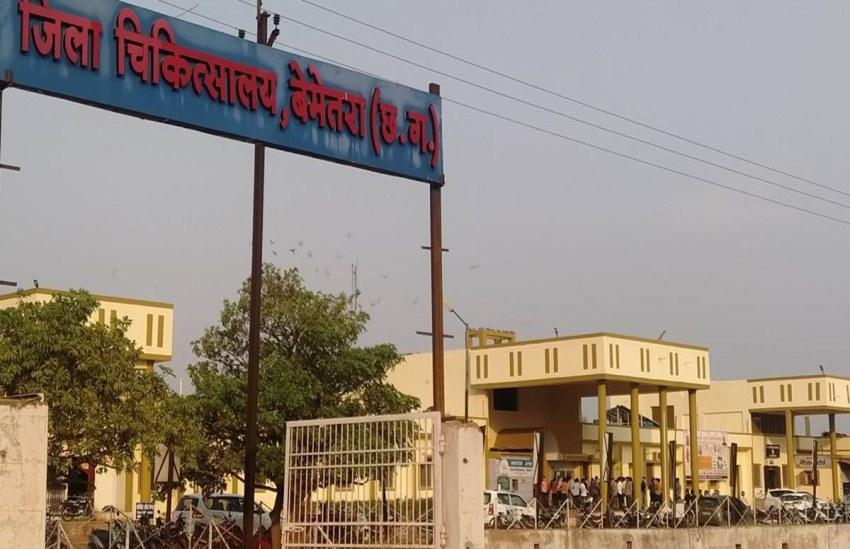 Coronavirus, Chhattisgarh, Bemetara