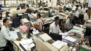 7th Pay Commission latest news, 7th Pay Commission news, 7th Pay Commission latest update