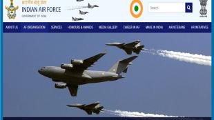Air Force Recruitment 2021, indian air force, Air Force recruitment details, air force group c eligibility criteria, 10th 12th pass jobs,