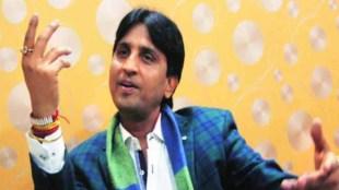 kumar vishwas, kumar vishwas twitter, kumar vishwas news in hindi
