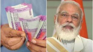 Modi Government, Disinvestment