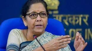 Finance Minister nirmala sitharaman, nirmala sitharaman, Irda,