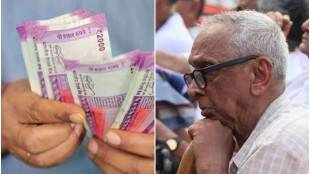 pension, 7th pay pension