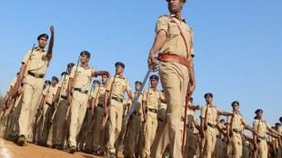 Constable job 2021, Constable Recruitment, Constable job 2021, Constable Admit Card