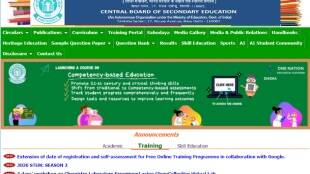 cbse class 12th sample papers, cbse board exam