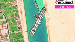 suez canal, international