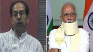 Maharashtra, Uddhav Thackeray, PM Modi