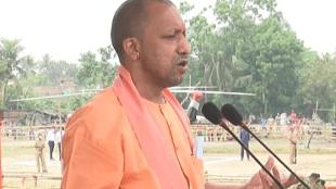 west bengal election, yogi adityanayh, up cm, mamata banerjee, anti romeo dasta