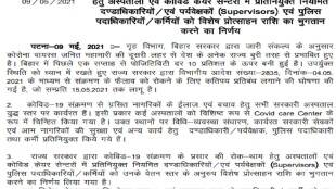 7th pay commission, 7th pay commission latest news, 7th pay commission latest news in hindi
