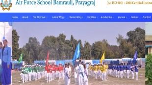 Air Force School, AFS Bamrauli, AFS Bamrauli Prayagraj, AFS TGT Post, AFS PGT Post