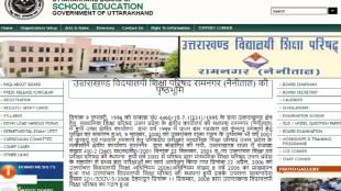 Uttarakhand Government, Uttarakhand Board, UBSE, Class 10th Result, UBSE Board Exam Postponed