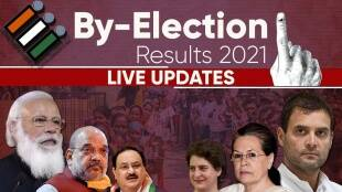By Election Results, 2021 Live Updates,