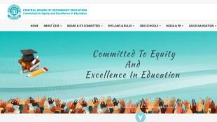 cbse, cbse board exam 2021, cbse exam 2021, cbse class 12 exam date 2021, cbse board exam date update,