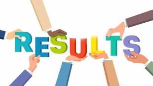 CBSE Exam Result