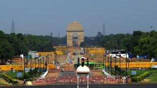 Central Vista, New Delhi, National News