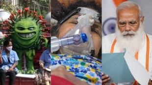 Coronavirus, Narendra Modi, India News