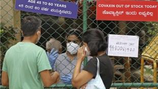 Coronavirus Vaccine, COVID-19, National News
