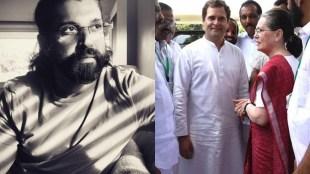 Farhan Akhtar, फरहान अख्तर, PM Narendra Modi, PM MODI, पीएम नरेंद्र मोदी, Farhan Akhtar Questioned