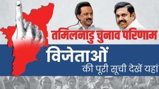 Tamilnadu assembly election