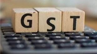 GST, india, FM