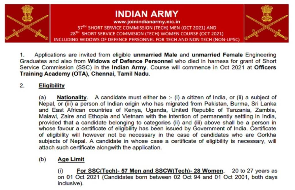 Indian army recruitment 2021, Indian army SSC recruitment 2021, Join Indian army 2021 | Best Army GD Coaching in Lucknow: WDA Soldiers Academy in Lucknow