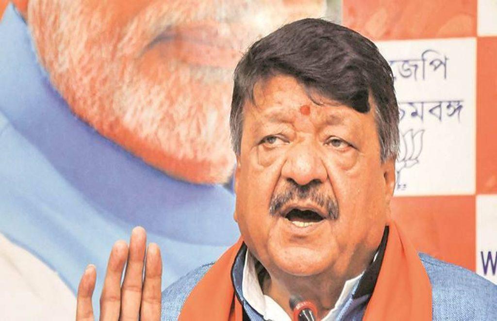 BJP Leader, Kailash Vijayvargiya