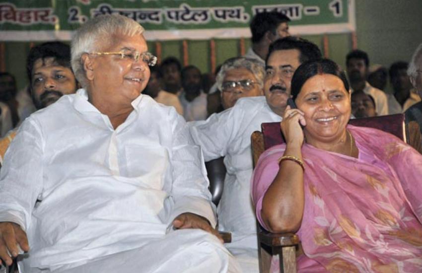 Lalu Prasad Yavad, Narendra Modi, RSS