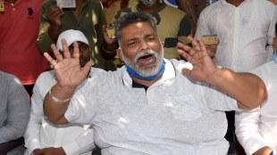 Pappu yadav, Bihar