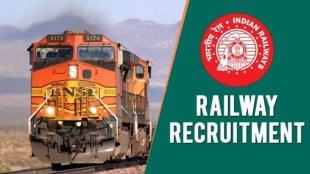 indian railways recruitment 2021, indian railways recruitment,indian railway jobs, indian railway jobs 2021