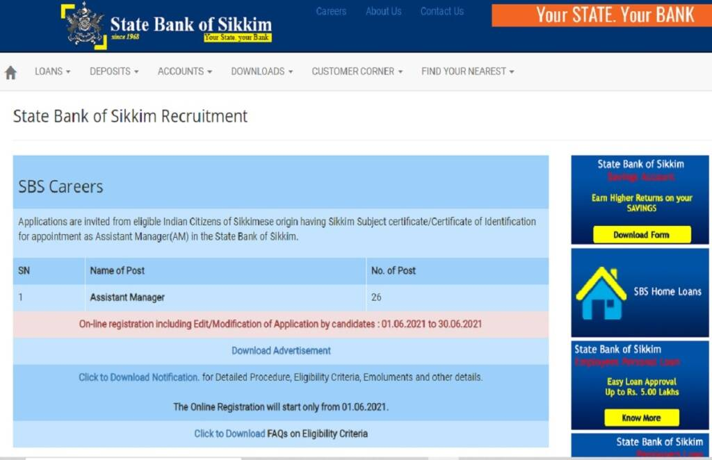 State Bank of Sikkim recruitment 2021, jobs at Assistant Manager Posts Recruitment 2021
