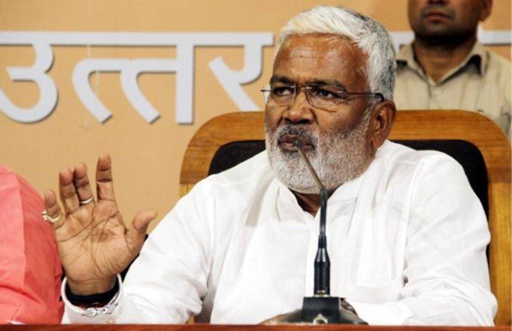 UP BJP Chief, Swatantra Dev Singh