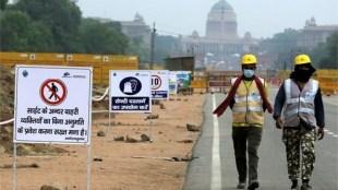 central vista, new delhi , delhi highcourt