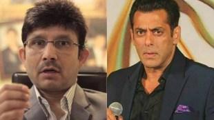 Salman Khan, KRK, Radhe, Radhe Movie Review, Critic KRK, KAMAL R KHAN, KRK in Trouble,