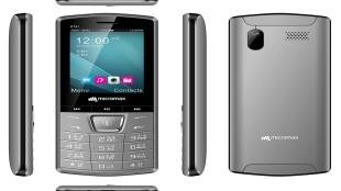 Feature phone under 1500, Mother's day 2021, best gift idea,