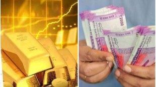gold news, gold bond, gold latest news