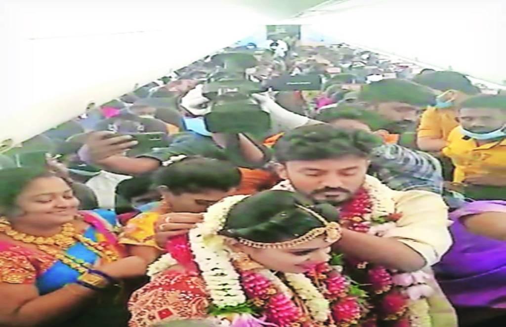 Marriage on plane, Madurai