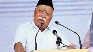 Mohan Bhagwat, RSS chief, Hindus- Muslims, dominance of Indians