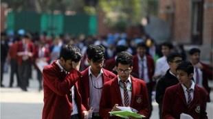 school, delhi government