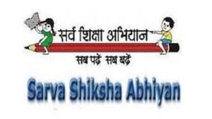 SSA Teacher Recruitment 2021: apply online for SSA Gujarat Recruitment 2021 for 252 School Teacher Posts at ssarms.gipl.in