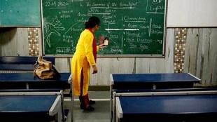 Blind Teachers Association Petition, Advocate General Bihar, Disabled Quota, Lalit Kishore