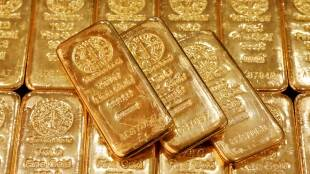 Gold Price Today, Silver Price Today