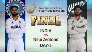 India vs New Zealand WTC Final 5th Day Live Cricket Score Online Southampton Weather Forecast