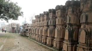 Ayodhya, Land Dispute