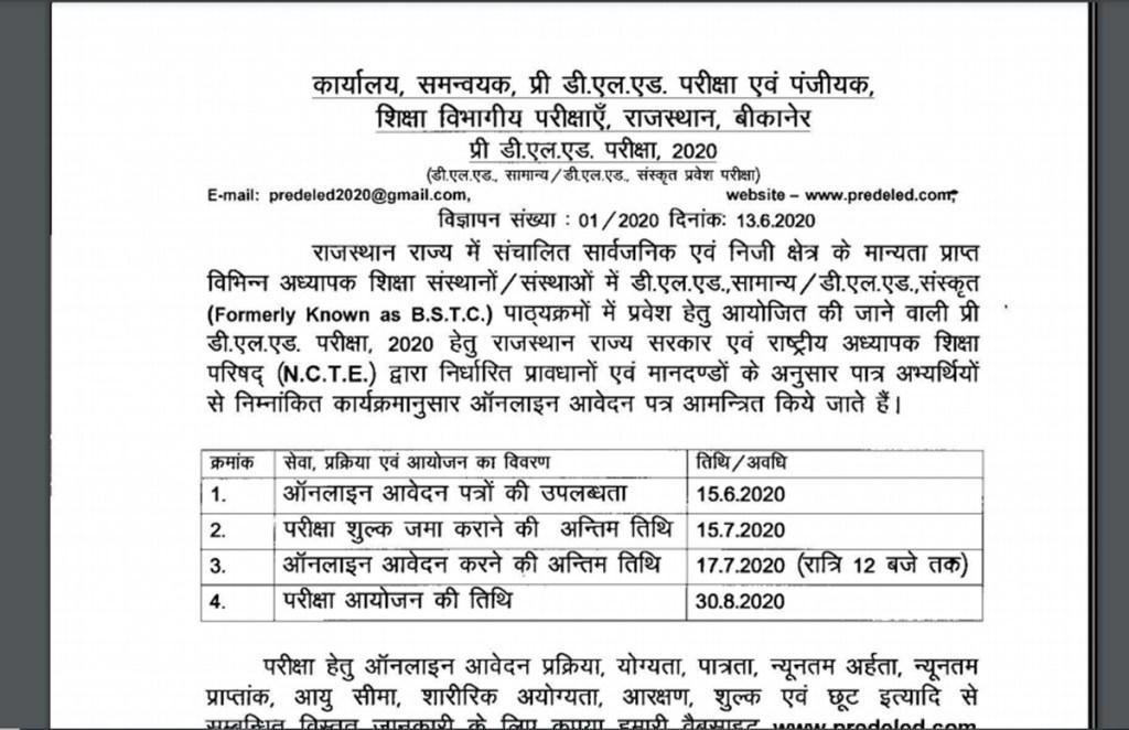 BSTC Rajasthan, BSTC Elementary Education Department, BSTC Pre. D. El.Ed Registration,