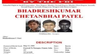Bhadreshkumar ChandanBhai Patel