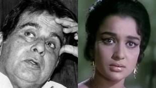 Dilip Kumar, Asha Parekh, Asha Parekh never worked with Dilip Kumar, दिलीप कुमार, आशा पारेख,