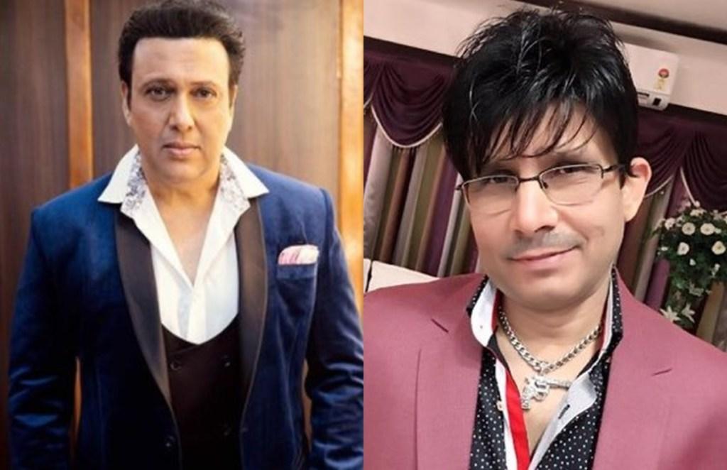 Salman Khan, Govinda, KRK, कमाल आर खान, Govinda Fight Begins With KRK, सलमान खान, केआरके,
